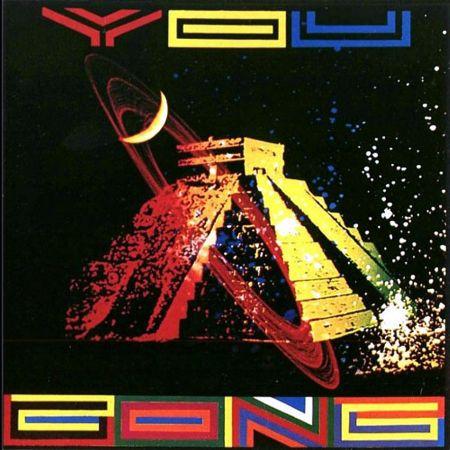 gong-you