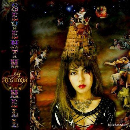 Ars Nova - 2009 - Seventh Hell